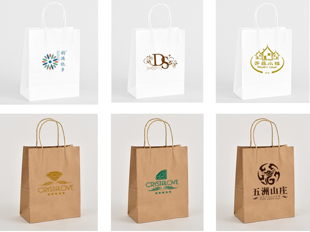 Kraft Paper Shopper Carrier Bags Shopping Totes