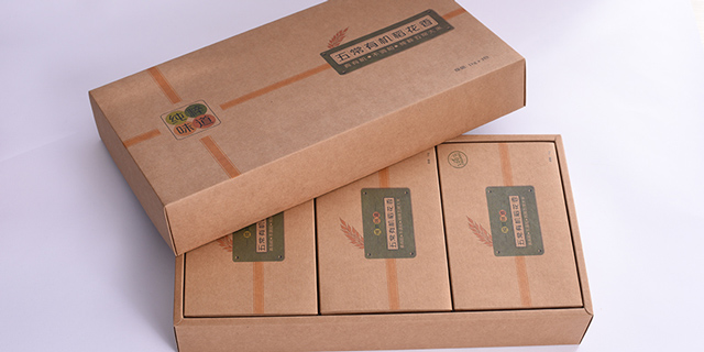 Drawer Sleeve Kraft Paper Folding Packaging Boxes